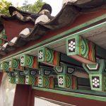 Tapgol Park Detail