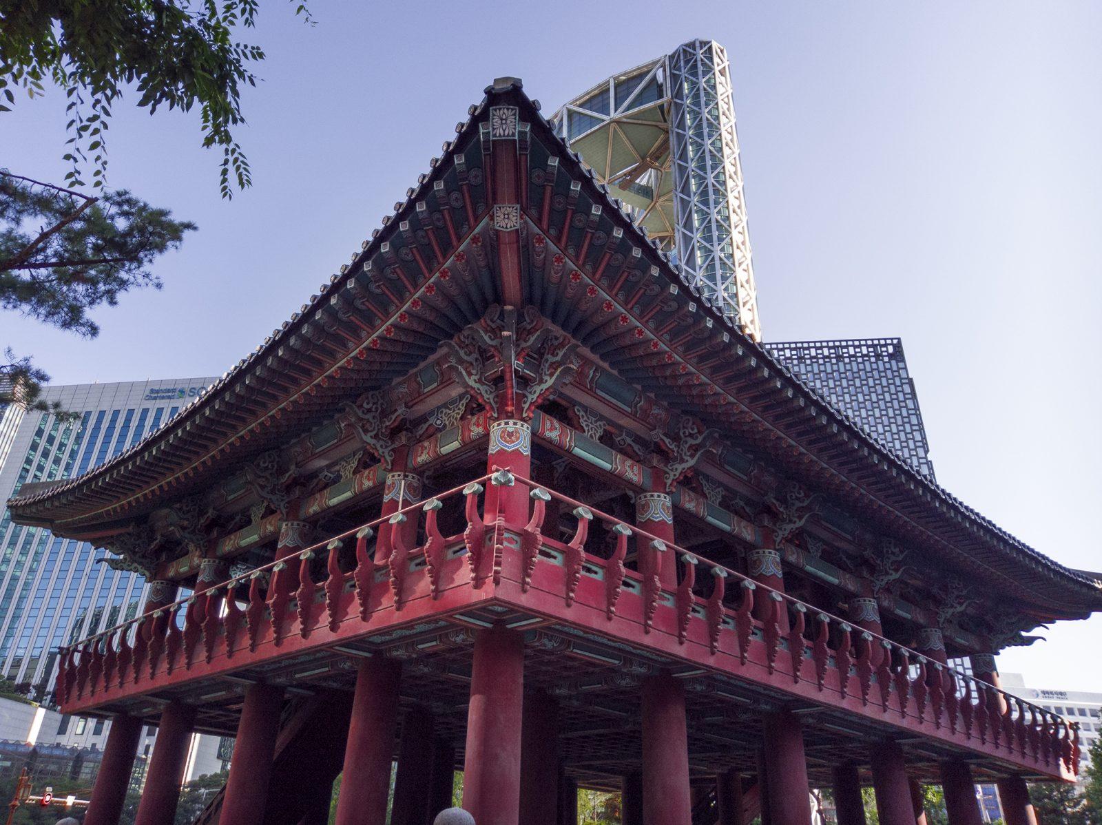 The Bosingak bell tower