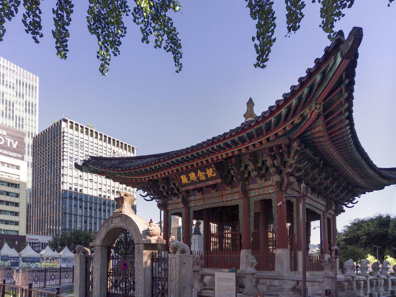 Gojong Monument
