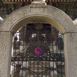 Mansumun Gate