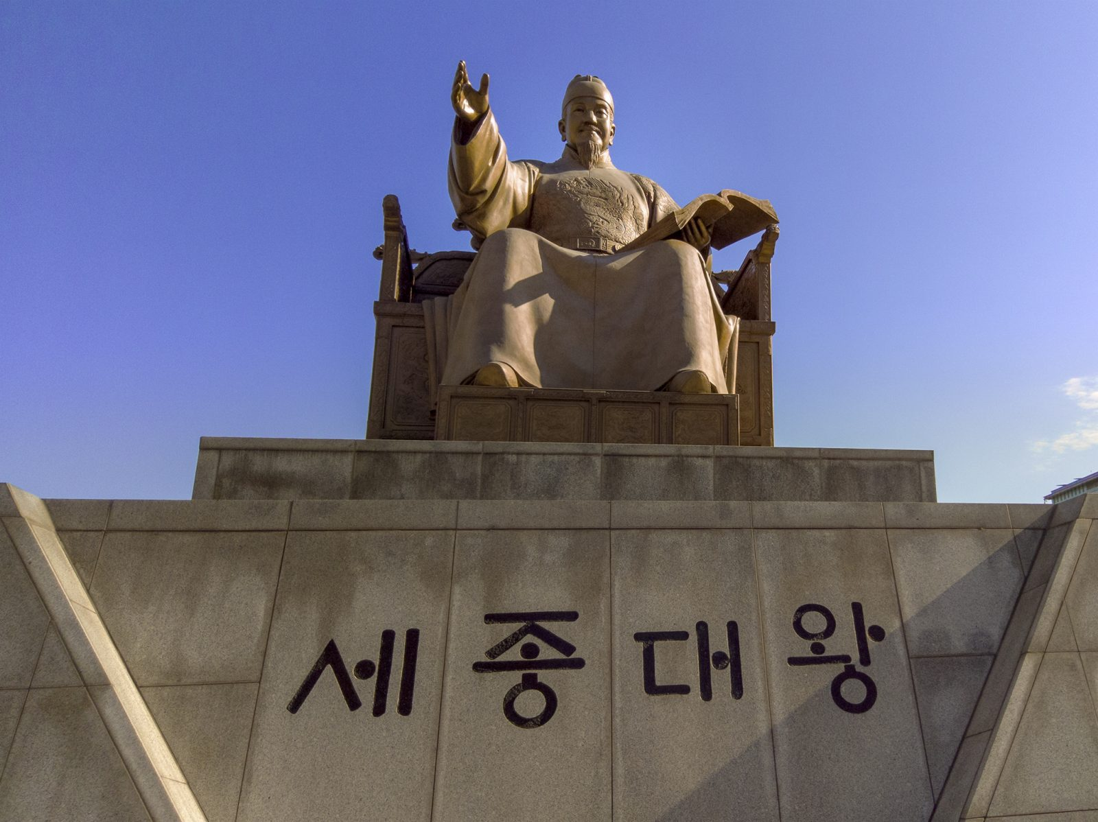 Statue to the great King Sejong