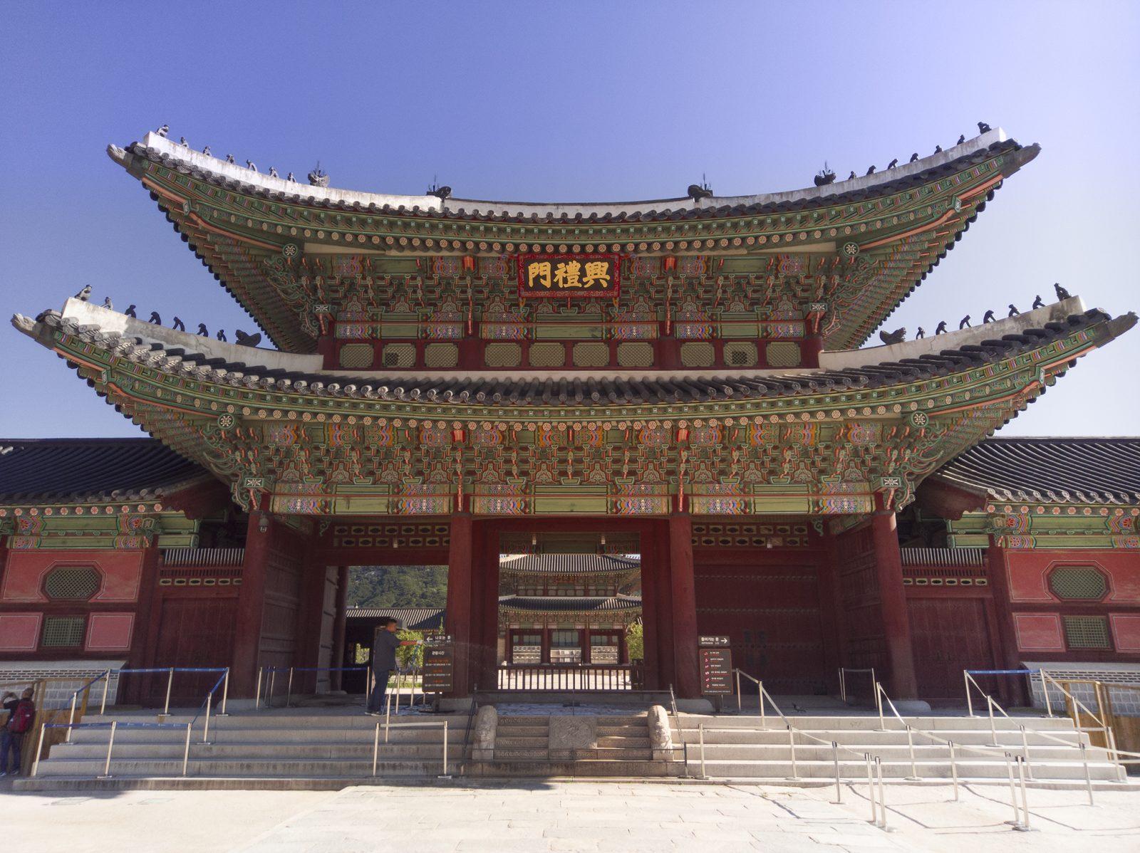 HyeungNyemun Gate