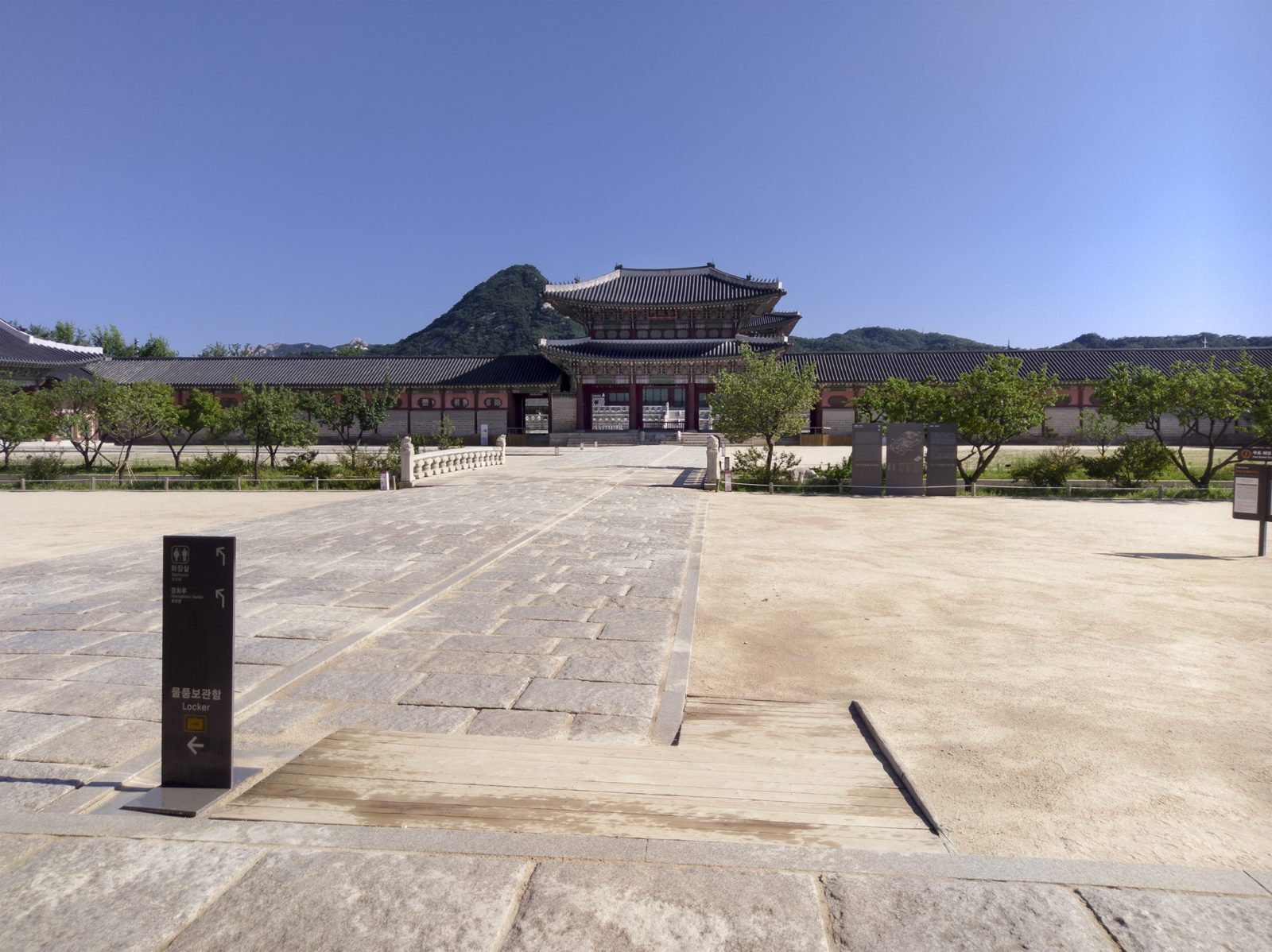 View to GyeongbokGung Throne Room
