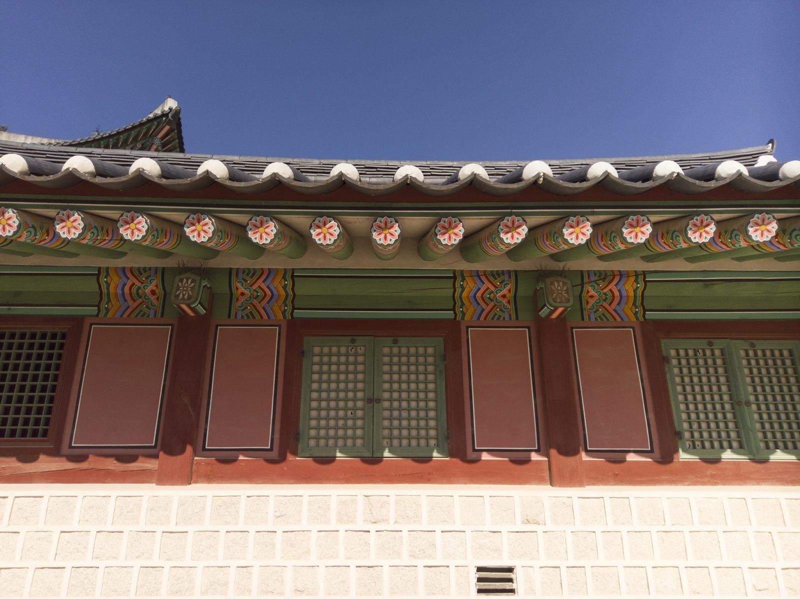 Detail of GyeongbokGung roof