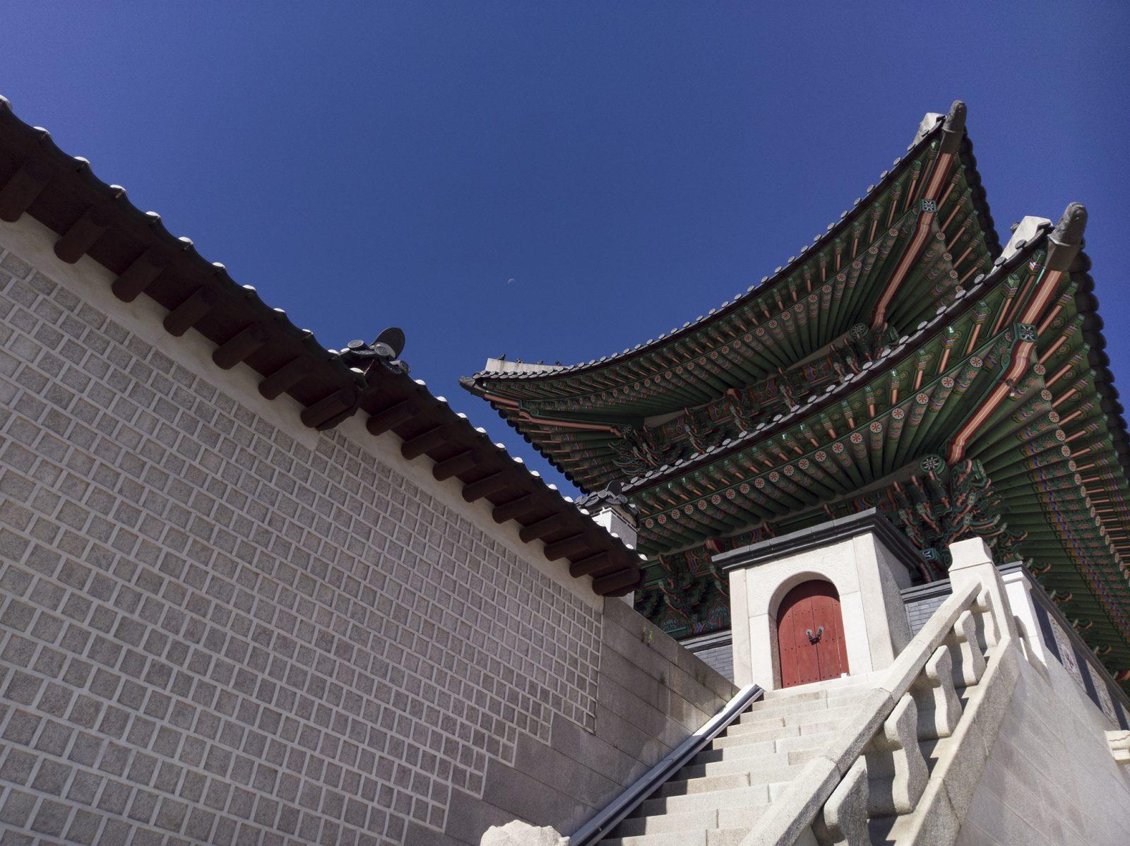 Detail of GwangHwaMun Gate
