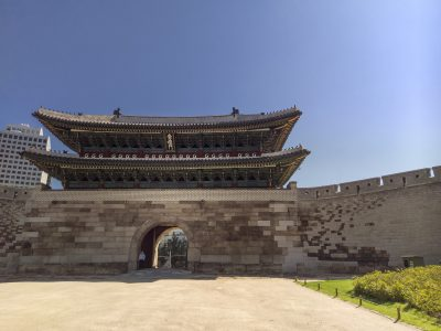 Outside SungNyemun Gate