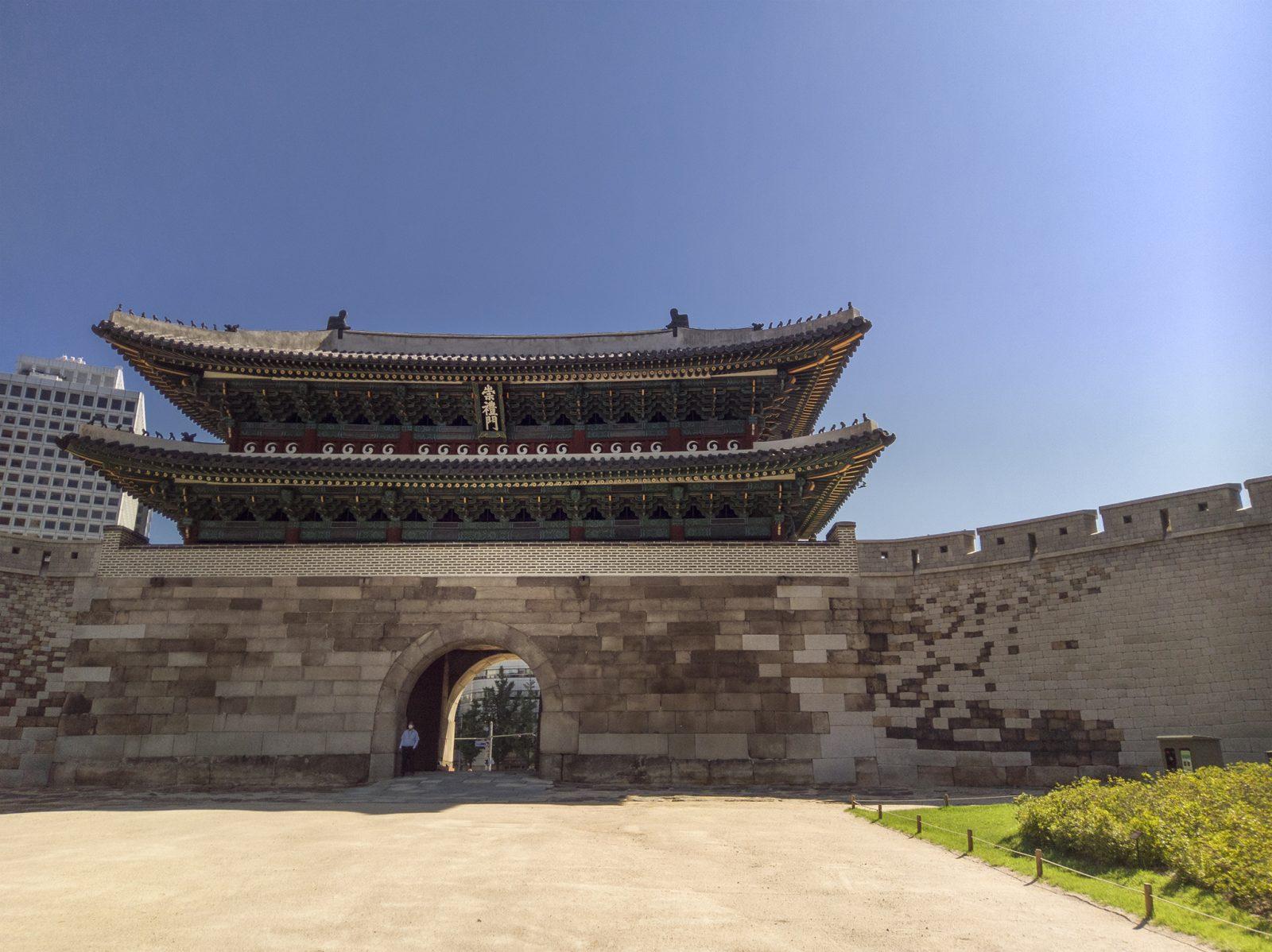 Outside SungNyemun Gate